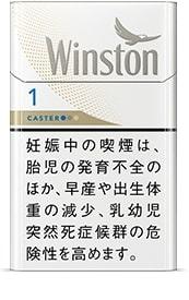ウィンストン・キャスター・ホワイト・ワン