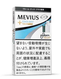 メビウス・コールド・ミント