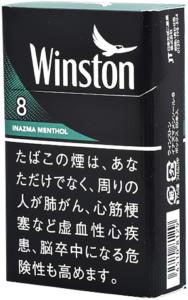 ウィンストン・イナズマメンソール・8・ボックス