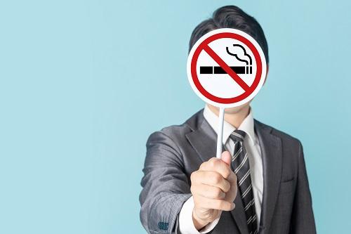 禁煙イメージ
